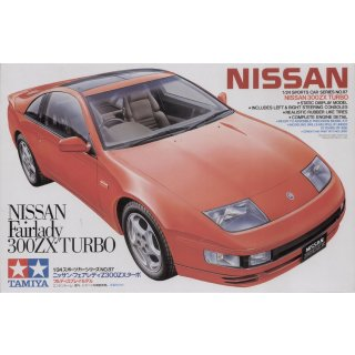 1:24 Nissan Fairlady 300ZX Turbo