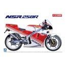 1:12 Honda NSR 250R