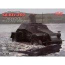 1:48 Sd.Kfz.260 German Radio Communication Vehicle