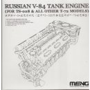 1:35 Russian V-84 Tank Engine (For TS-028 ore T-72 Models)