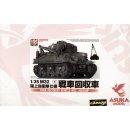 1:35 M32 Tank Recovery Vehicle JGSDF
