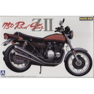 1:12 Kawasaki 750 ZII