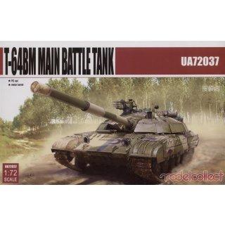 1:72 T-64 BM