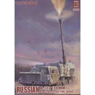 "1:72 Russian A-222 130mm ""BERG"""