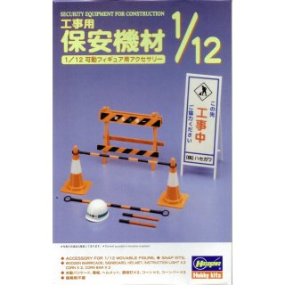 1:12 Baustellen Sicherheitszubehör