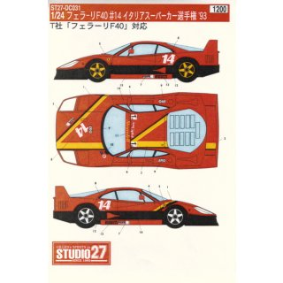 Decal F40 1993