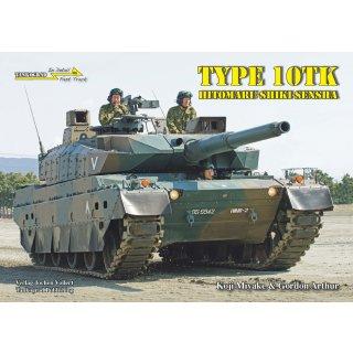 """Fast Track 06 """"Type 10TK Hitomaru-Shiki-Sensha"""""""