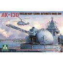 1:35 Russian AK-130 Automatic Naval Gun Turret
