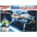Thunderbird 5&3