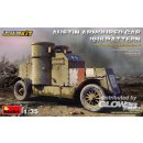1:35 Austin Armoured Car 1918 Pattern. British Service. Western Front . Interior Kit