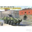 1:35 ROC TIFV CM-32/23 Clouded Leopard